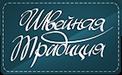 Логотип ООО «Швейная традиция»