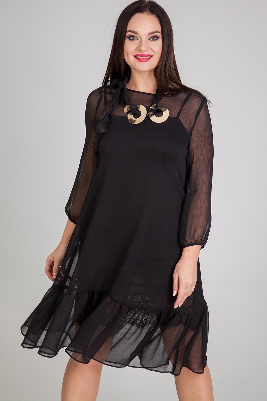 Женская Одежда Плюс Большие Размеры Доставка