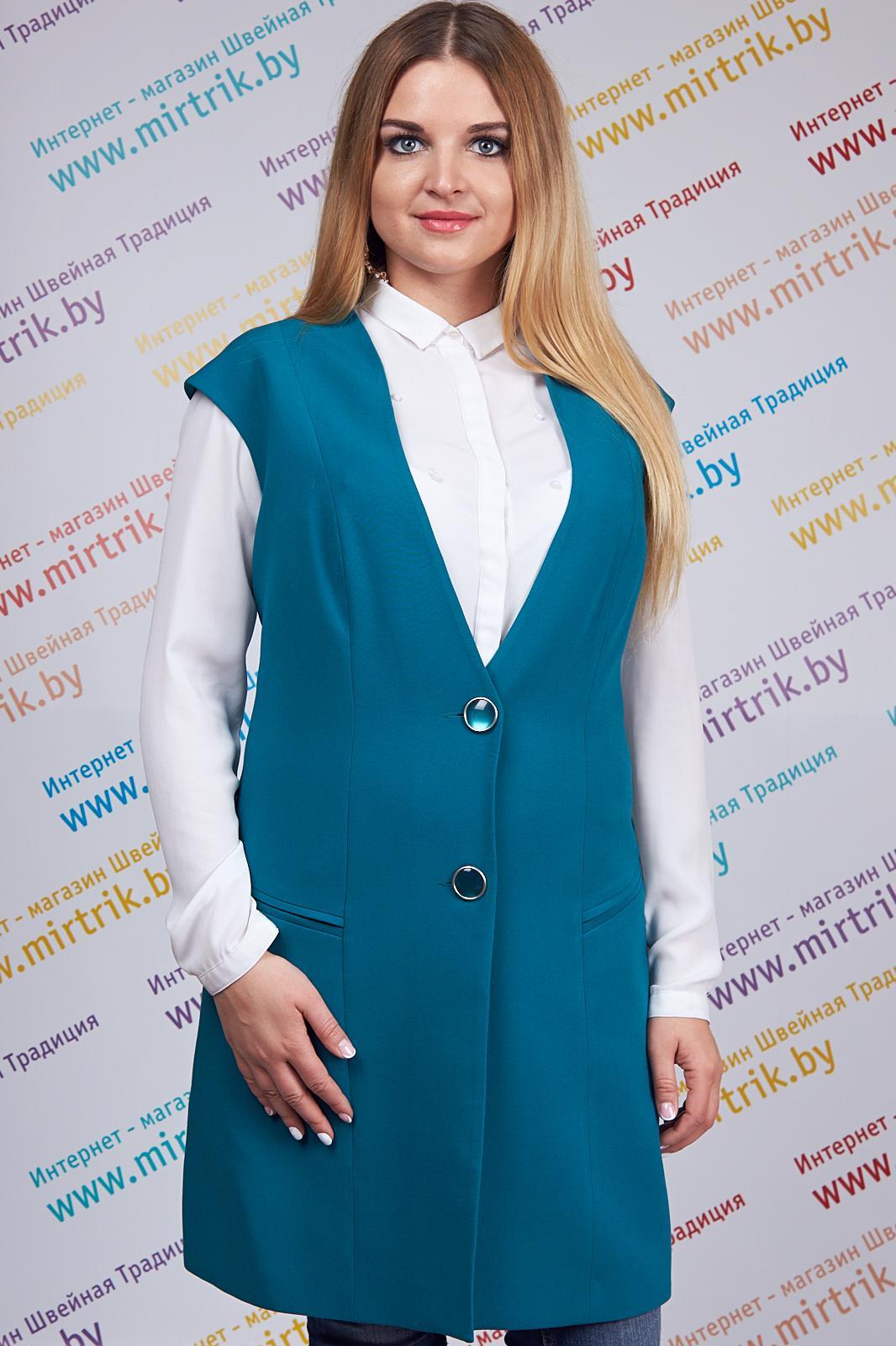 Купить Жилет Arita Style-Denissa, 985 бирюза, Беларусь