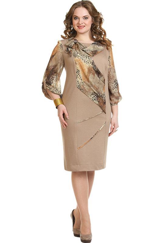 Магазин Стильной Одежды Для Женщин Белоруссия Отзывы