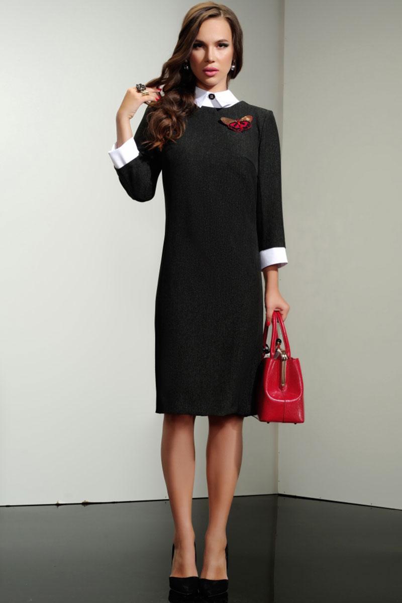 Купить Платья Для Полных Большого Размера
