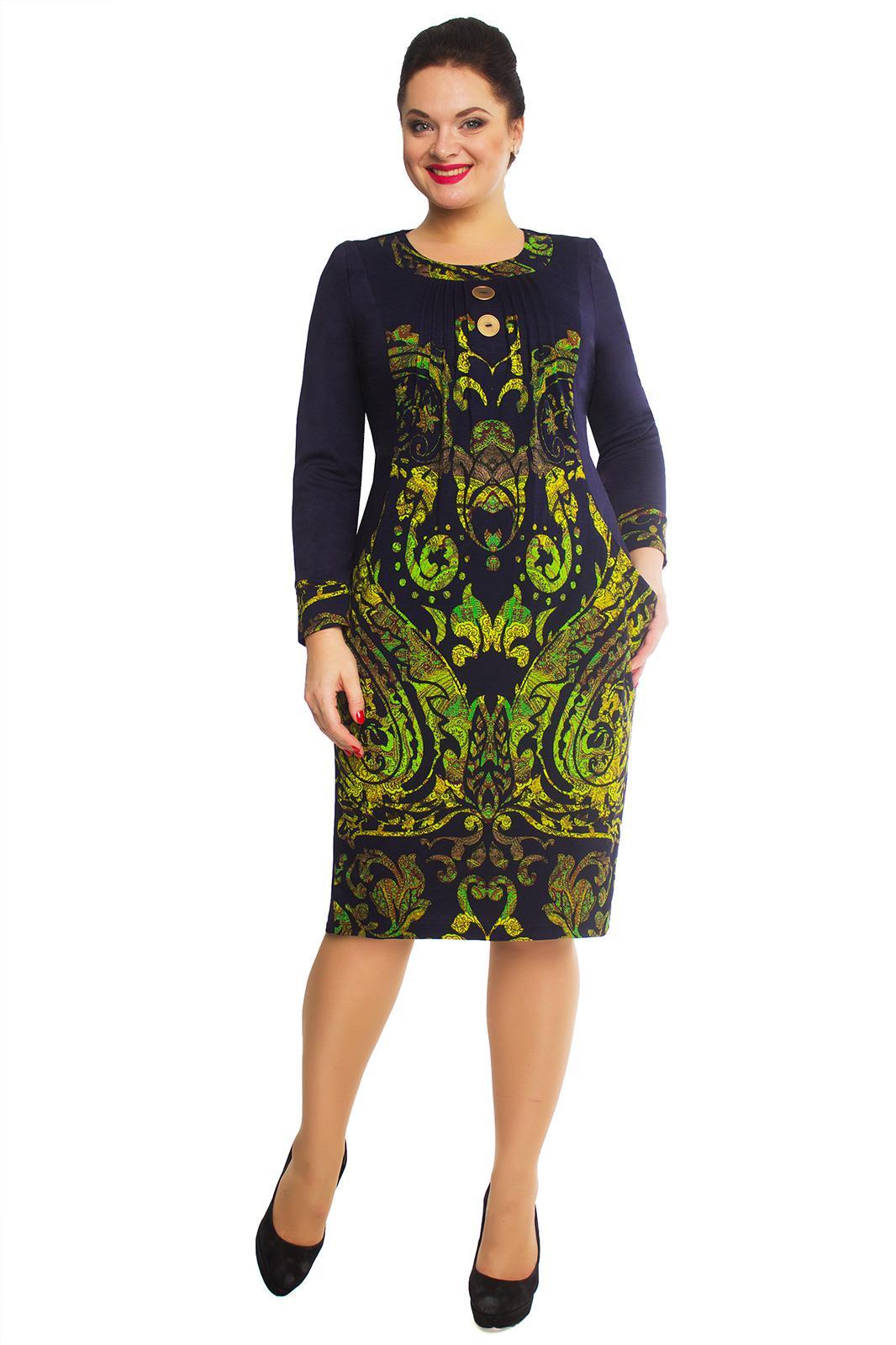 Купить Платье Дали, 2037 синий, Беларусь