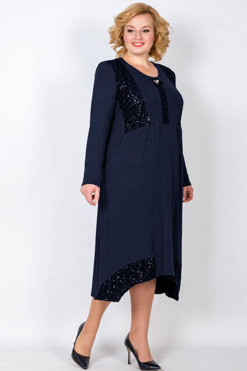 Купить женская одежда в минске