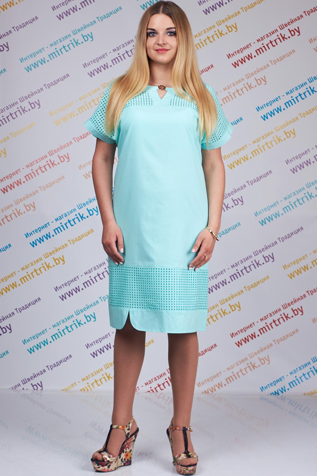 Купить Платье Edibor, 1070 мята, Беларусь