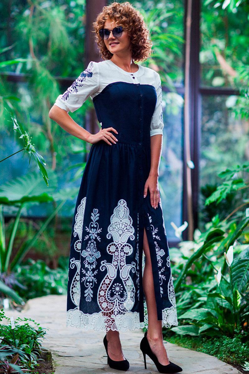 c1412ec7aa3a Купить одежду больших размеров в интернет-магазине в Минске ...