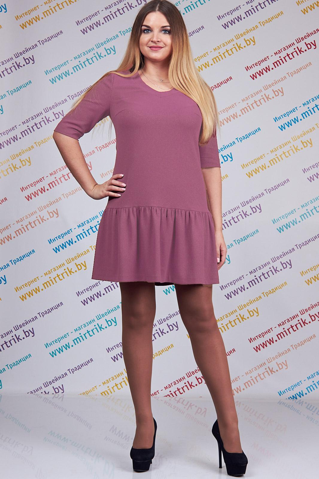Купить Платье Vizavi, 565 светло-розовый, Беларусь