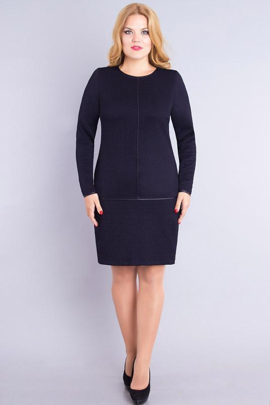 Купить Платье Дали, 255 темно-синий, Беларусь