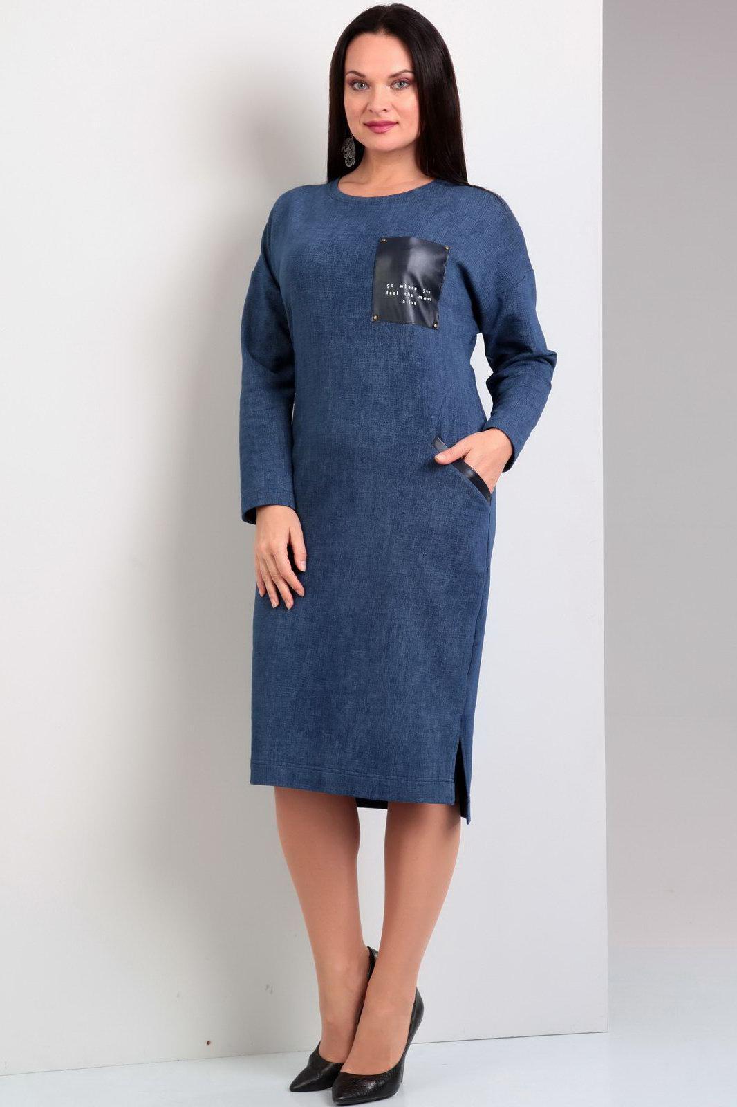 76d28bf8d19 Купить платье большого размера в Минске. Белорусские платья для полных