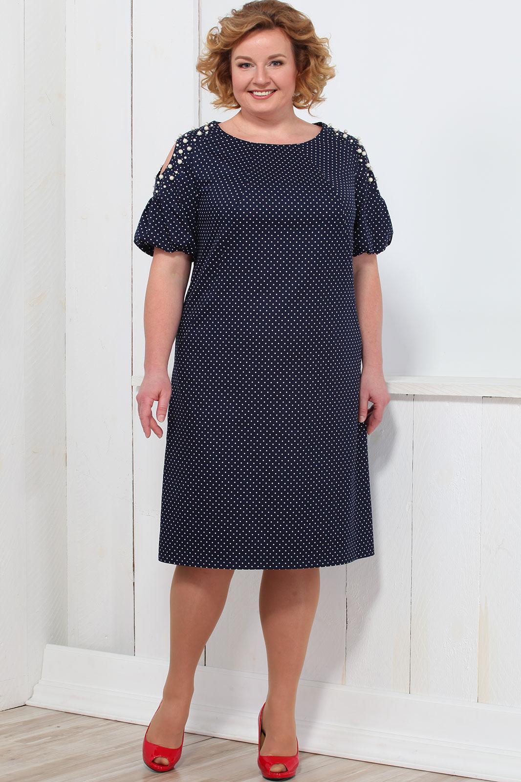 Купить Платье Bonna Image, 336 тёмно-синий в горох, Беларусь