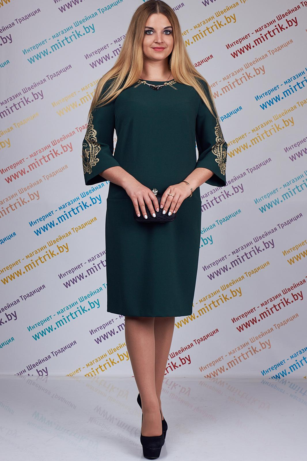 Купить Платье Edibor, 967 изумруд, Беларусь