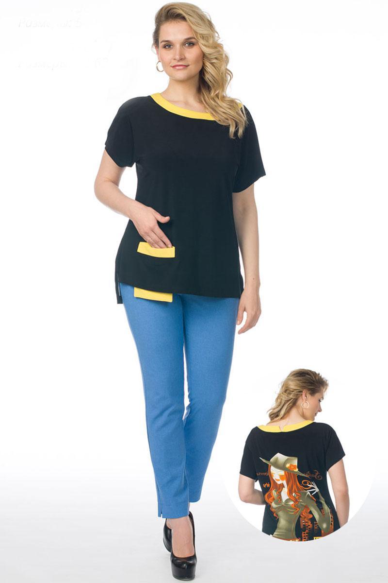 Купить Туники Melissena, 736 чёрный с жёлтым, Беларусь