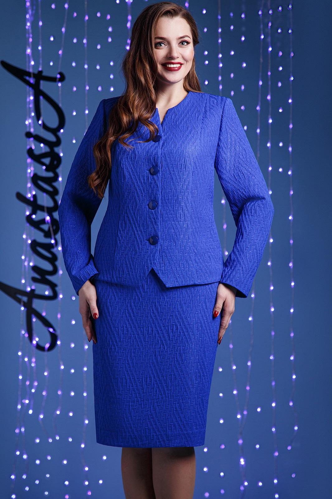 Купить Костюм Anastasia, 145 синий, Беларусь