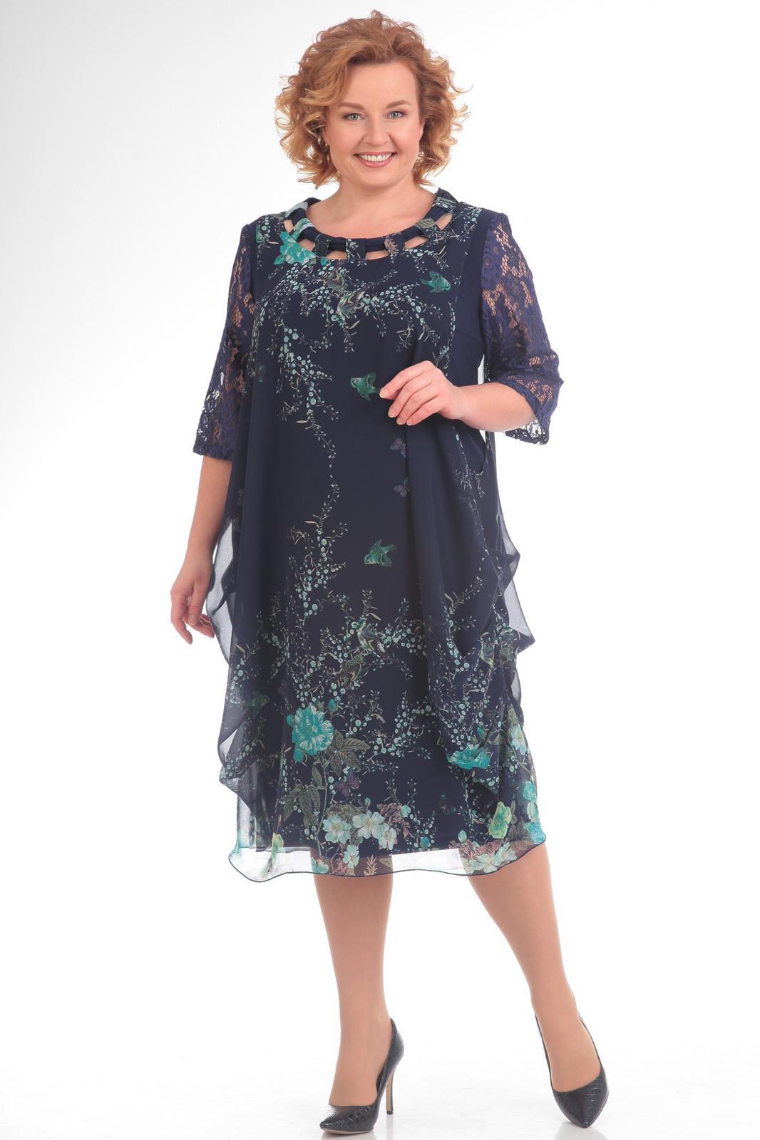 Купить Платье Pretty, 435 темно-синий, Беларусь