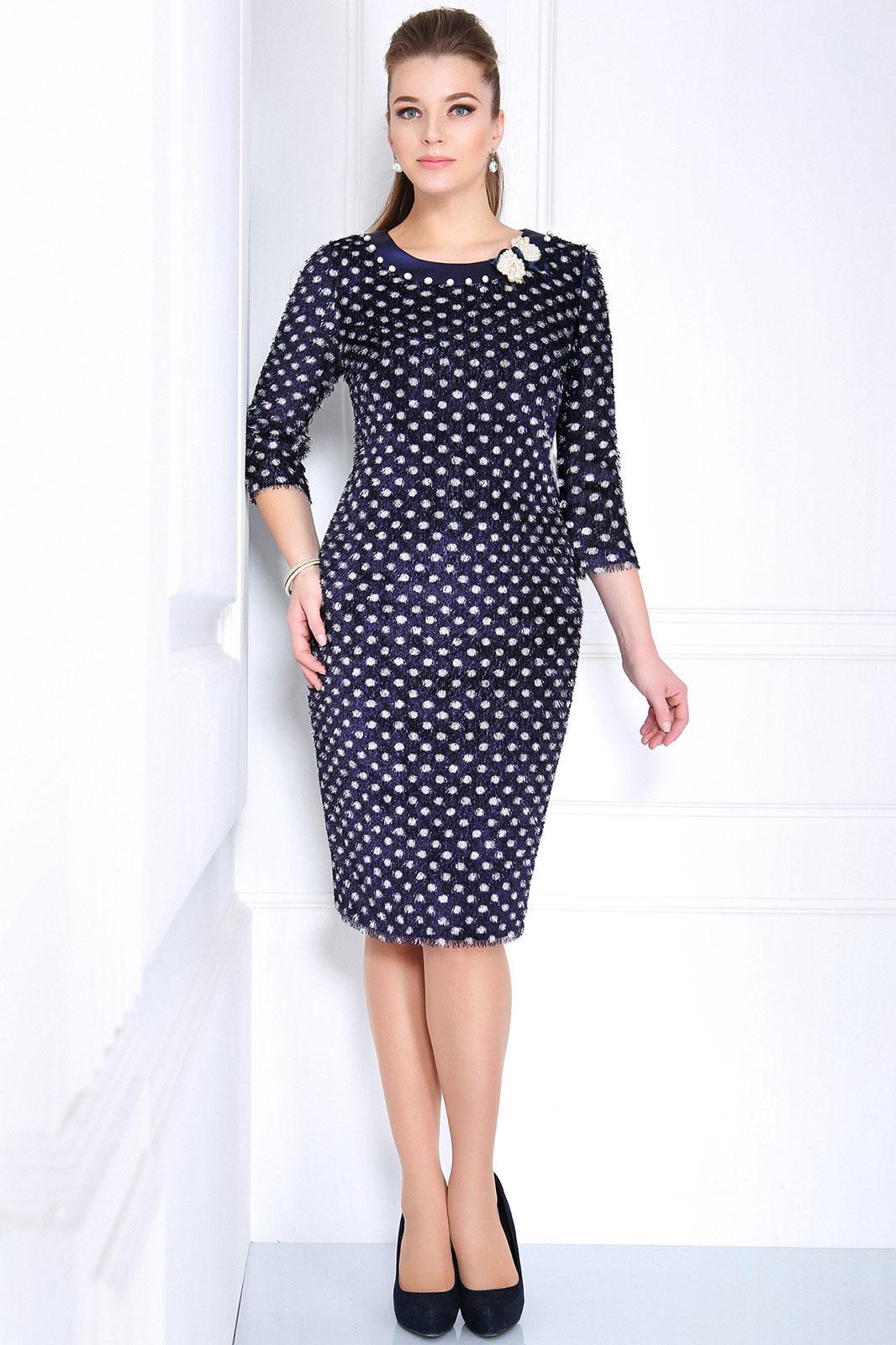 Купить Платье Matini, 31039 горохи на синем, Беларусь