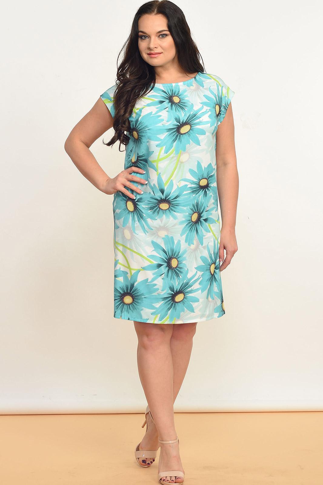 Купить Платье Lady Style Classic, 935 Мятный+цветы и полоска, Беларусь