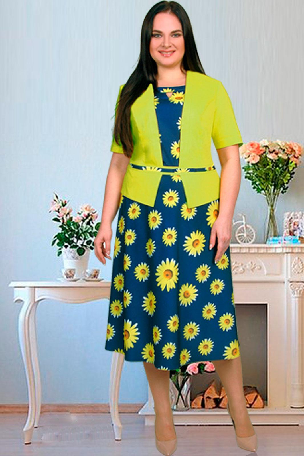 сначала, швейные традиции интернет магазин белорусской женской одежды автомобильные насосы Курске