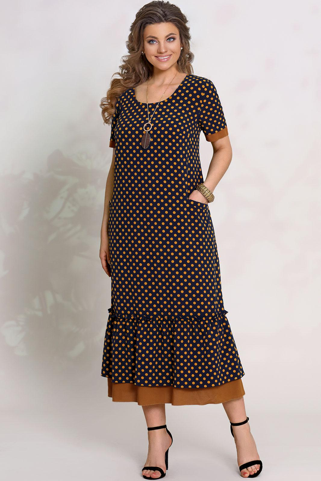 a1055ca1236b1e4 Купить одежду больших размеров в интернет-магазине в Минске ...