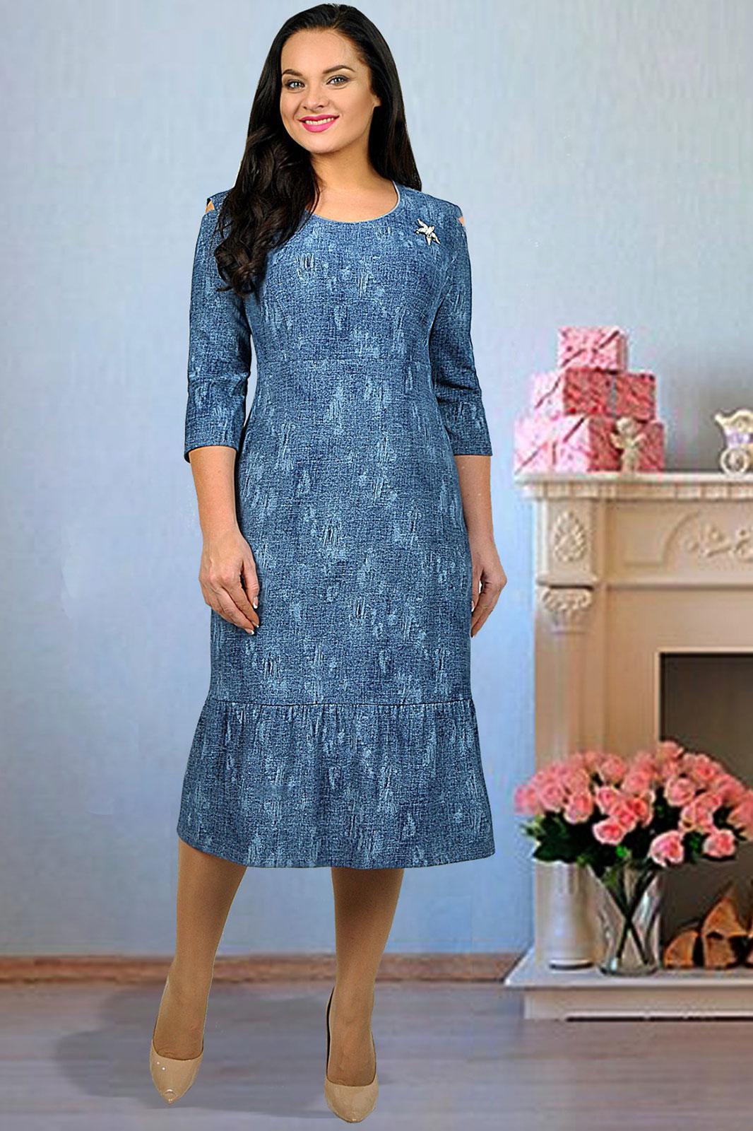 Купить Платье Тэнси, 233 синий, Беларусь