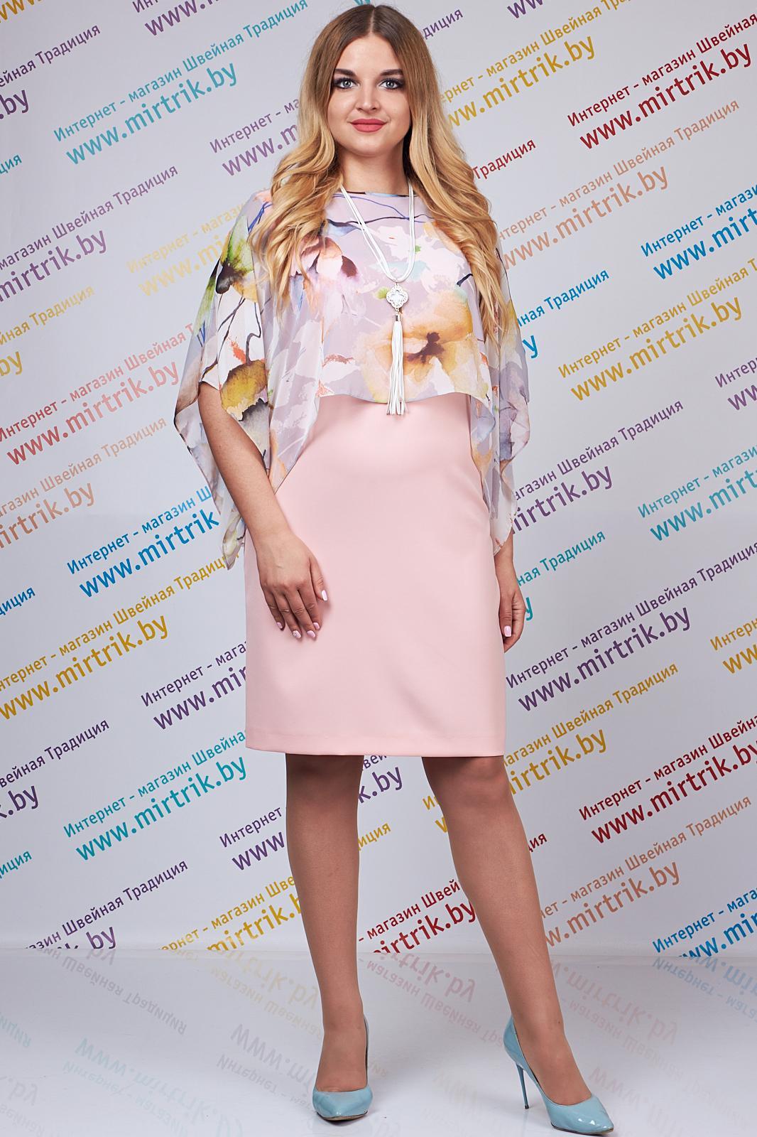 Купить Костюм Svt-Fashion, 414 светло-розовый, Беларусь