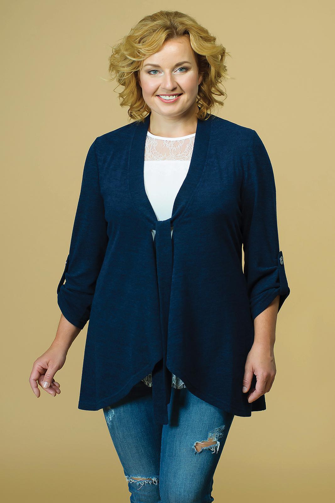 17ff0e025173 Купить одежду больших размеров в интернет-магазине в Минске ...