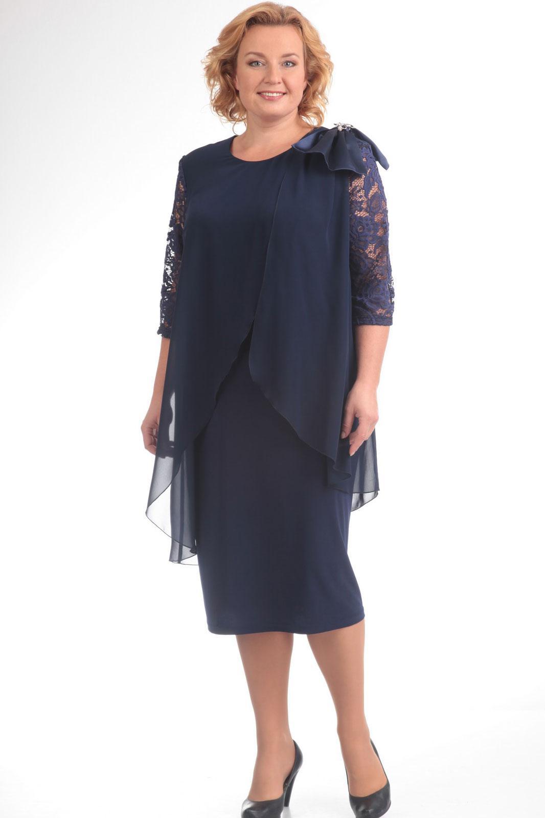 Купить Платье Pretty, 490 темно-синий, Беларусь