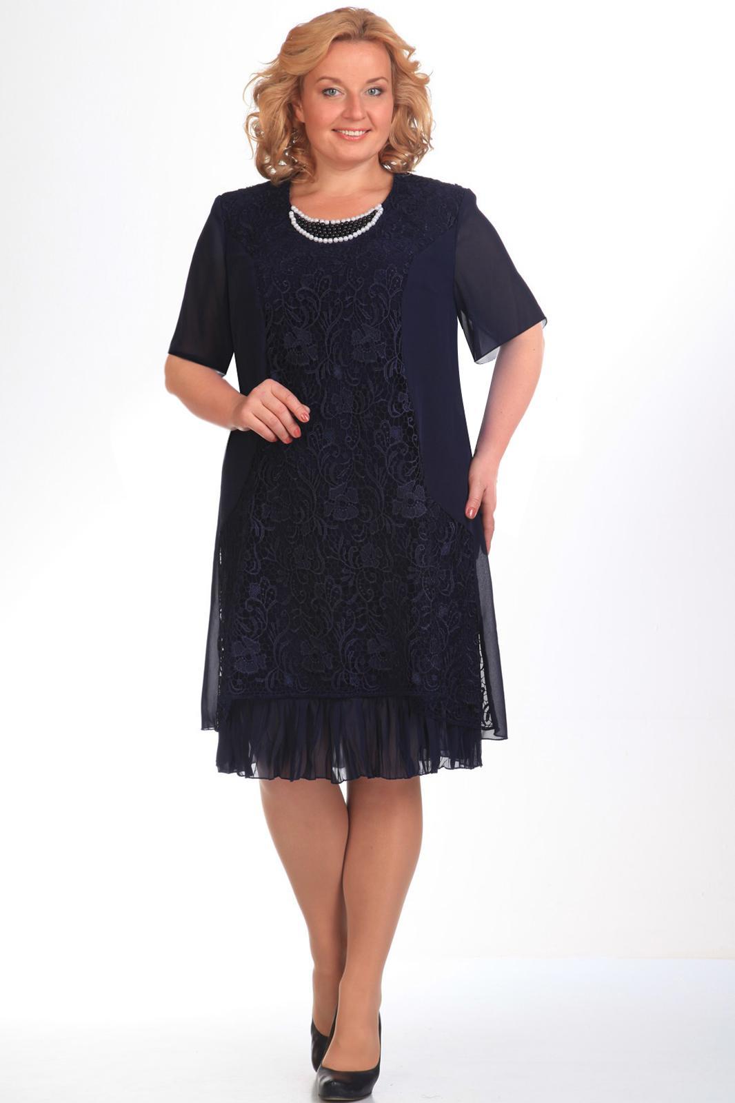 Купить Платье Pretty, 229 темно-синий, Беларусь