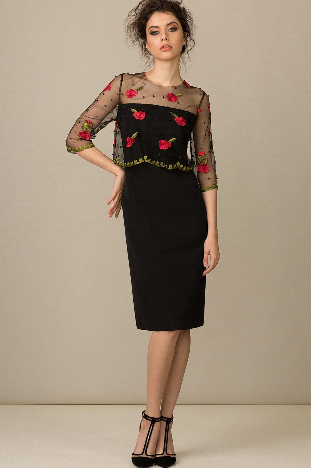 Женская Нижняя Одежда Купить