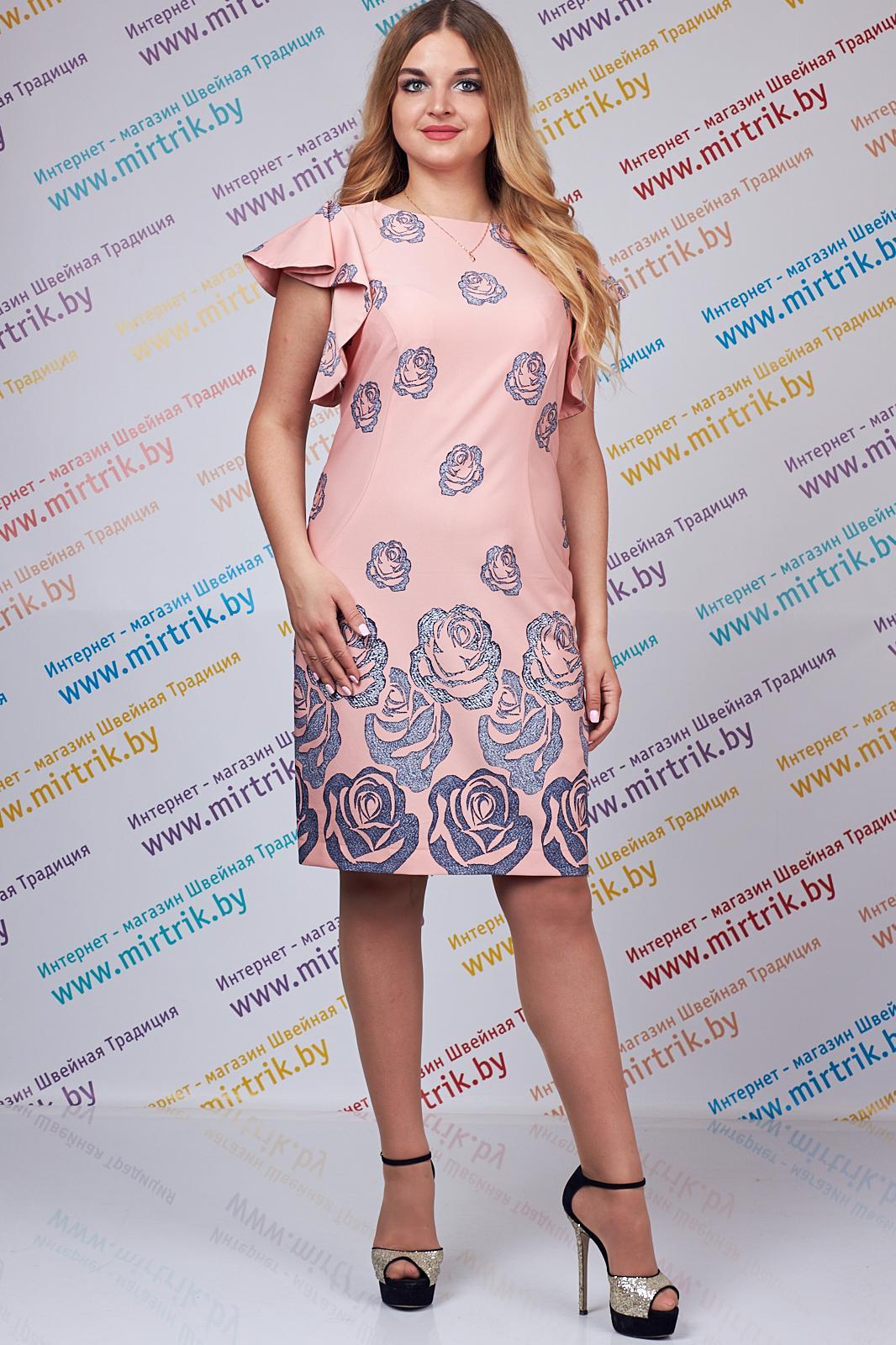 Платье Svt-Fashion