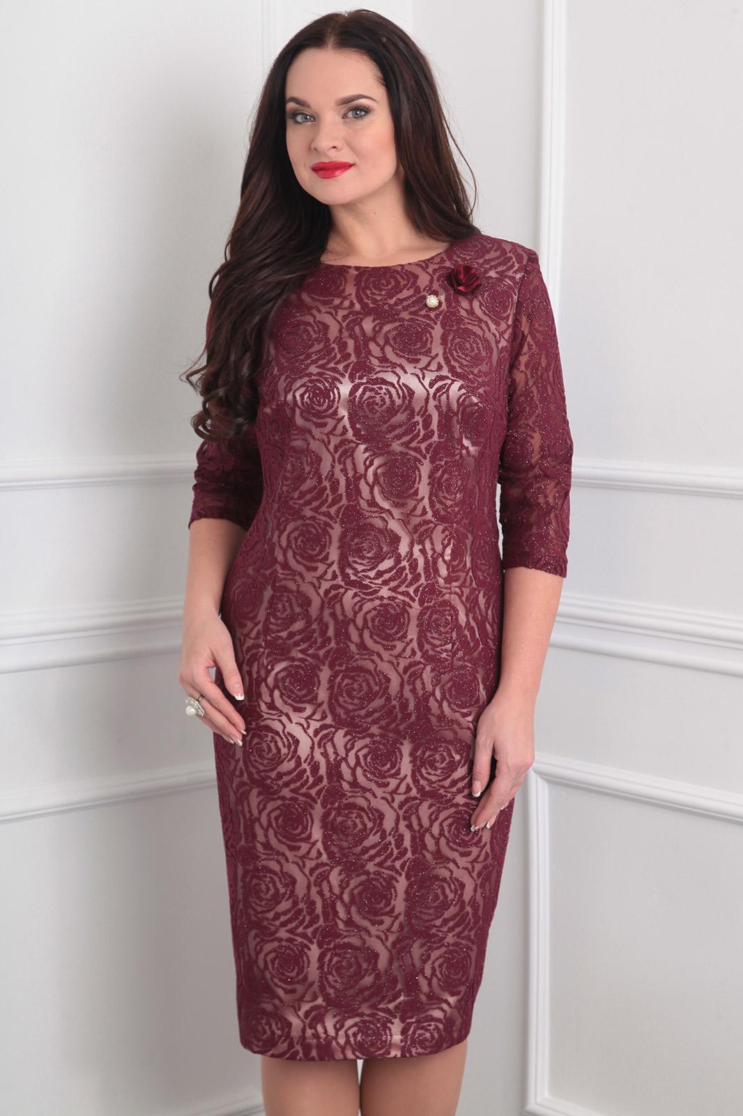 Купить Платье Sandyna, 13360 бордо, Беларусь