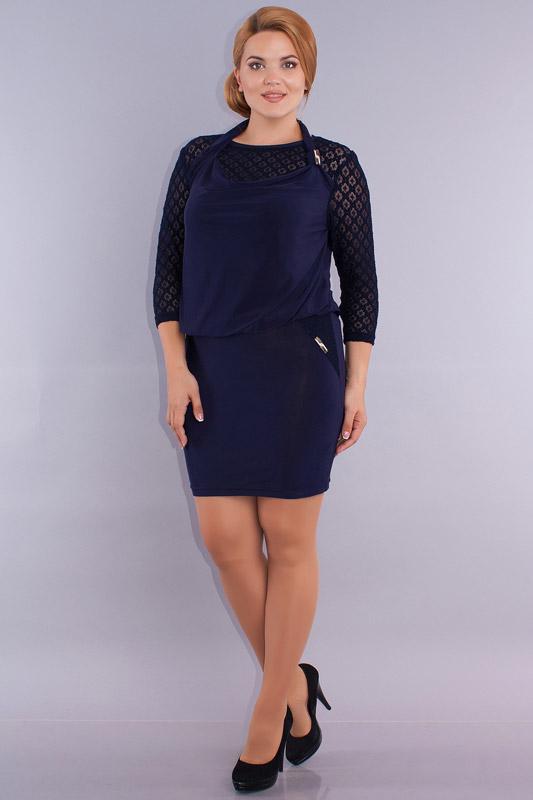 Купить Платье Дали, 225 синий, Беларусь