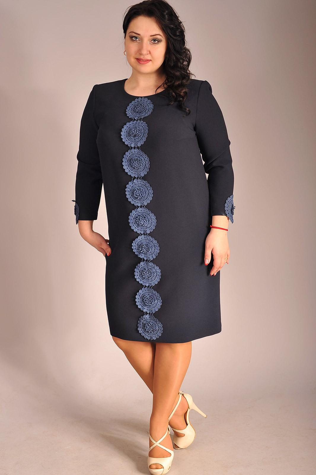 Купить Платье Edibor, 1045 синий, Беларусь