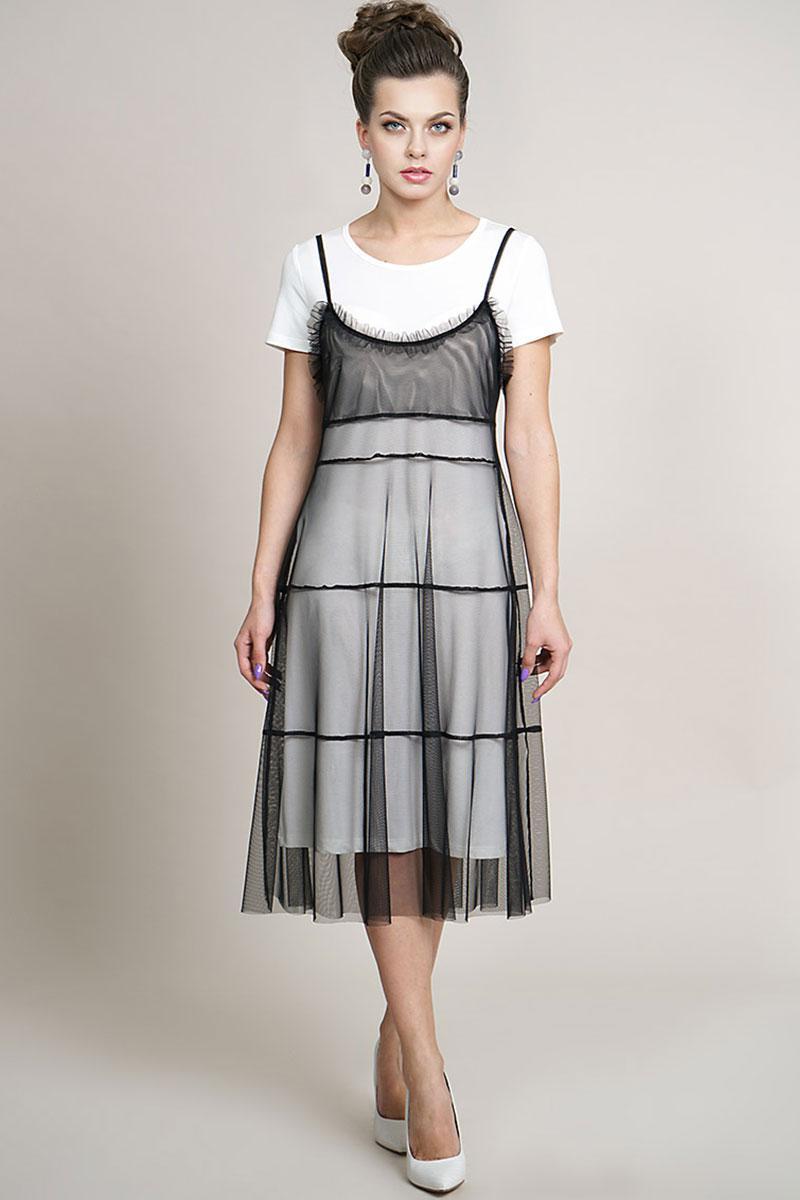 4b6eea1fdd66738 Модная женская одежда оптом и в розницу из Беларуси | Интернет ...