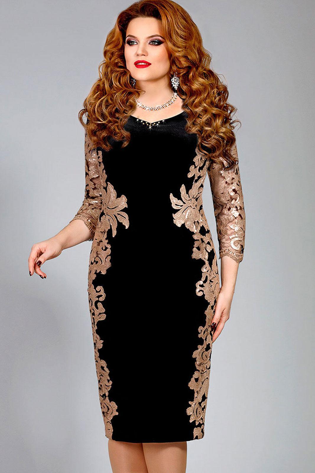 7a293536135 Платье Mira Fashion
