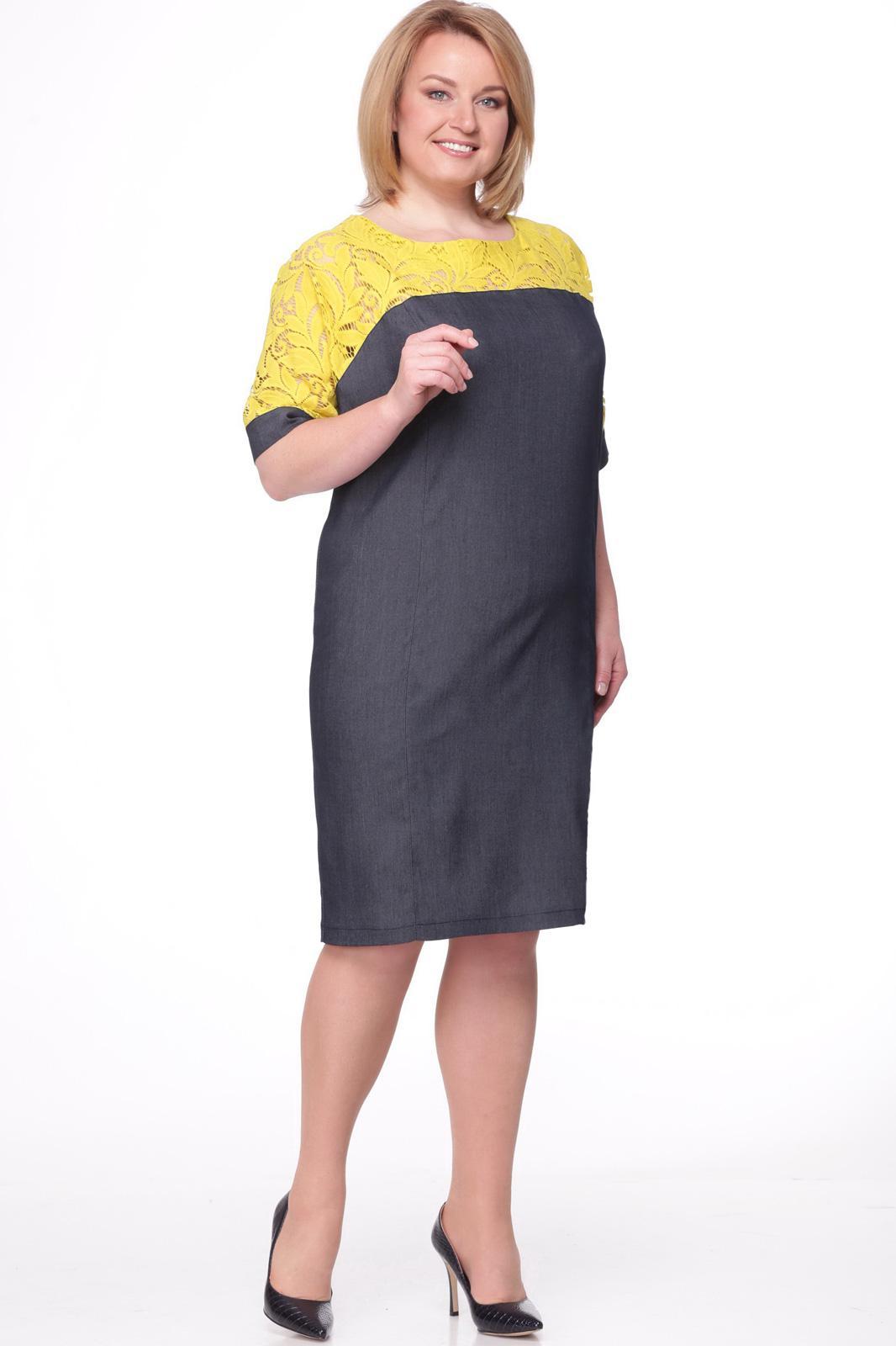 Купить Платье Michel Chic, 652 чёрный, горчица, Беларусь