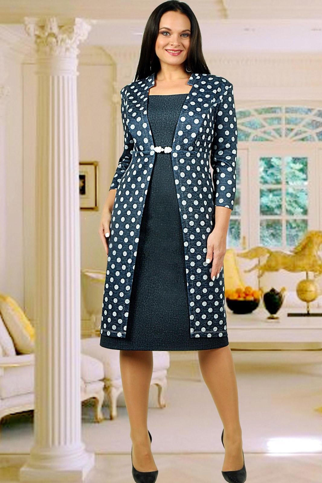 Купить Платье Тэнси, 215 темные тона в горохи, Беларусь