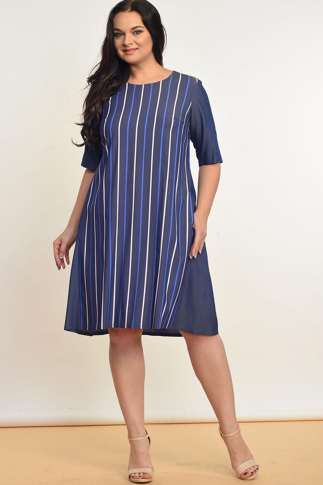 Купить Платье Lady Style Classic, 1336 синий в полоску, Беларусь