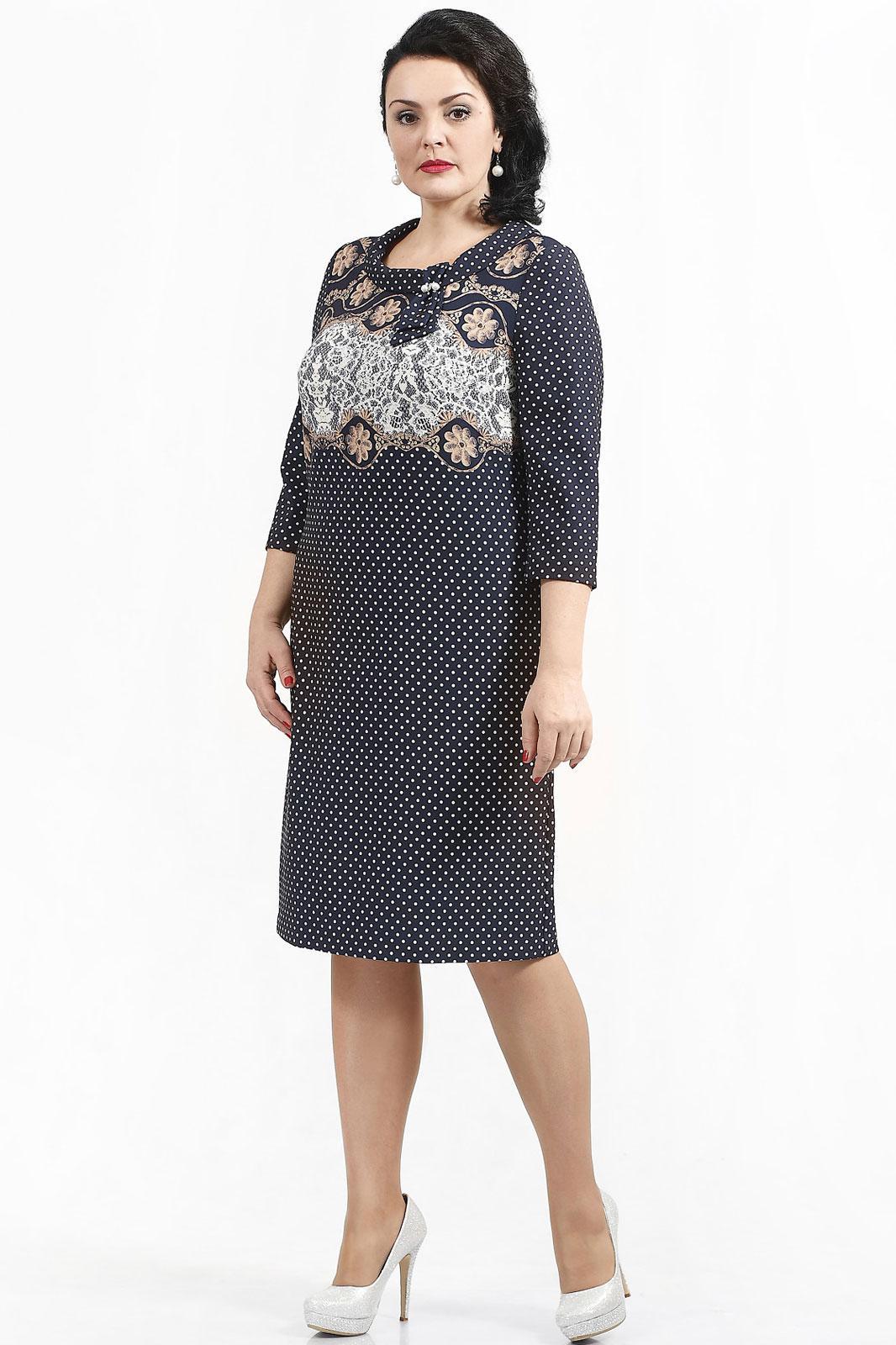 Купить Платье Madame Rita, 731-1 горохи, Беларусь