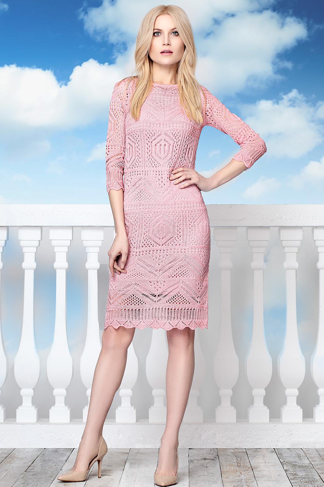 House Интернет Магазин Женской Одежды