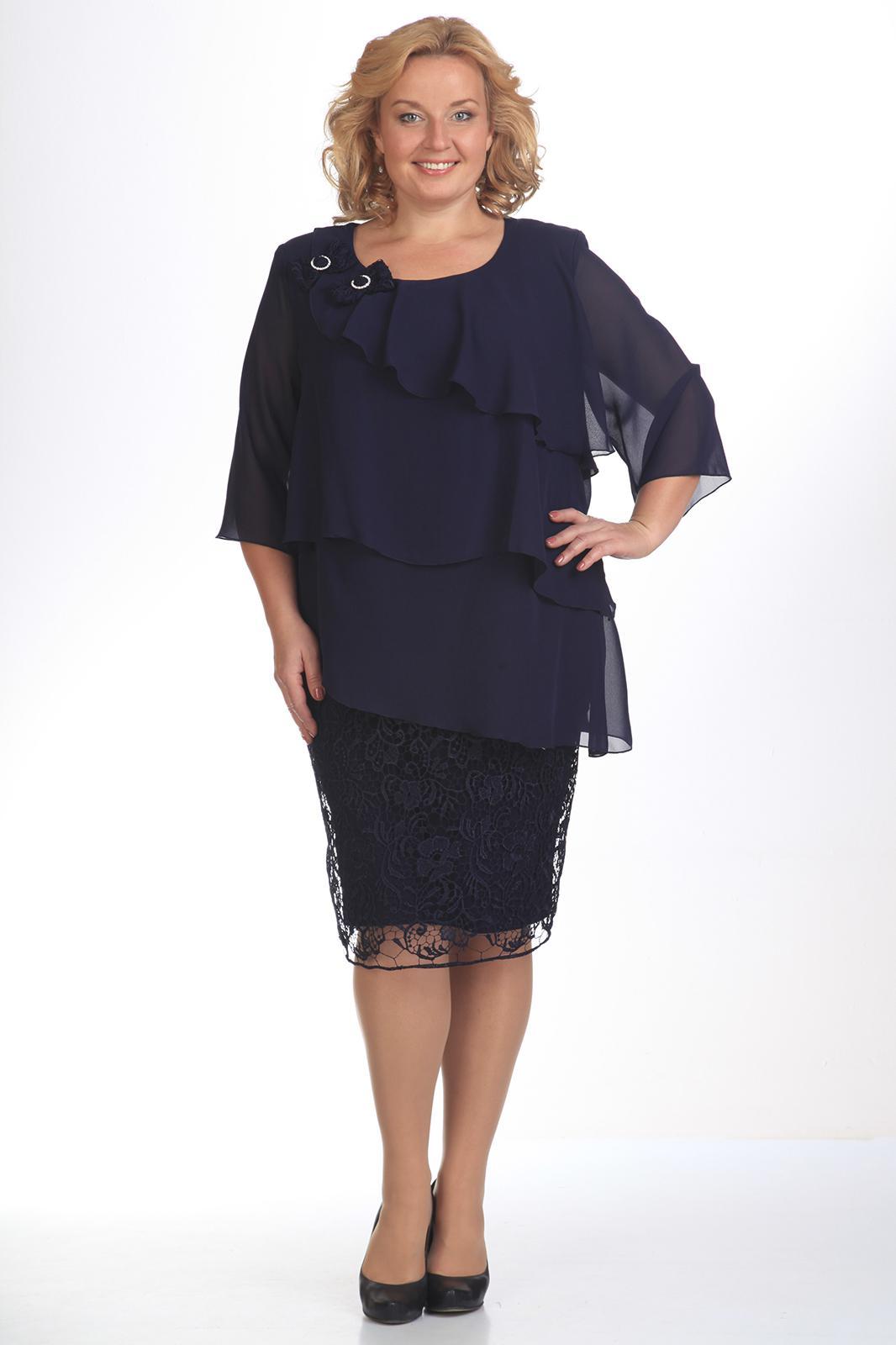 Купить Платье Pretty, 228 темно-синий, Беларусь