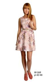 569 розовый Ladis Line