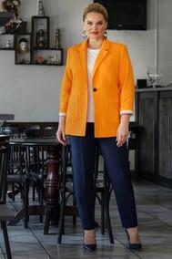 Модель 1461 сине-оранжевый Alani