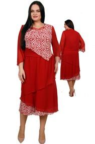 Модель 126 красный Тэнси