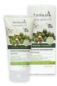 Бальзам-кондиционер для волос Кашемир + макадамия