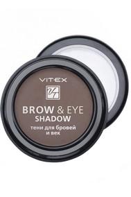 VITEX Тени для бровей и век BROW&EYE SHADOW, тон 13 Medium brown