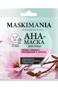 """AHA-маска для лица """"Эффект пилинга, обновление и сияние"""" MASKIMANIA"""