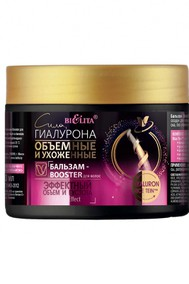 Бальзам-Booster для волос Эффектный объём и густота