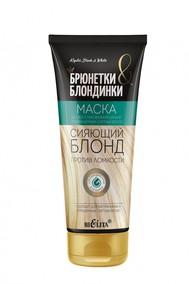 Маска для восстановления сильно поврежденных светлых волос «Сияющий блонд»