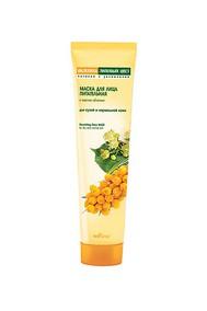 Маска для лица питательная с маслом облепихи для сухой и нормальной кожи