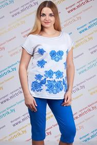 Модель 352201 синий Купалинка