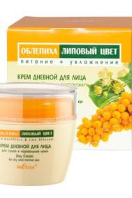 Крем дневной для лица с маслом облепихи, экстрактами облепихи и липового цвета для сухой и нормальной кожи